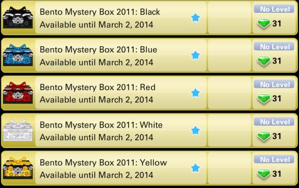 Bento boxes 2011